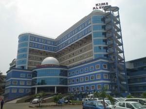 KIMS Al Shifa Hospital